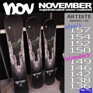スノーボード 板 17-18 NOVEMBER(ノーベンバー) ARTISTE GRAPHIC LTD アーティスト グラフィックリミテッド FREE STYLE ≪17-18NOVEMBER_sb≫