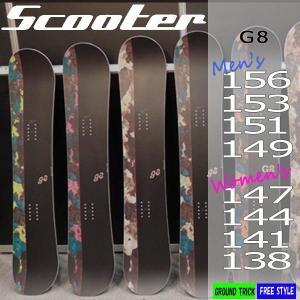 スノーボード 板 17-18 SCOOTER(スクーター) ...
