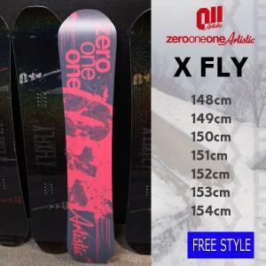スノーボード 板 17-18 011artistic(ゼロワンワンアーティスティック) X FLY ...