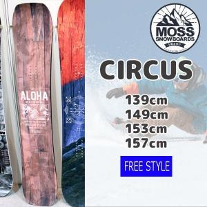 スノーボード 板 17-18 MOSS(モス) CIRCUS...