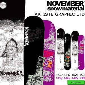 スノーボード 板 19-20 NOVEMBER ノーベンバー ARTISTE GRAPHIC LTD...
