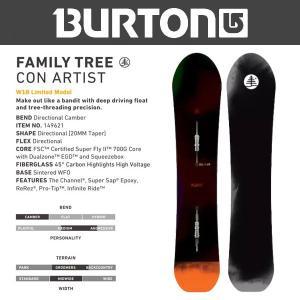 スノーボード ボード 板 17-18 BURTON バートン...