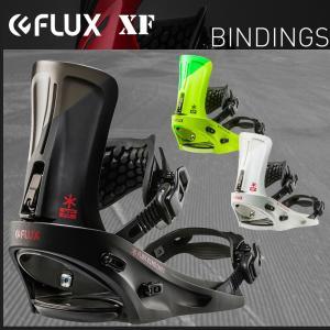 スノーボード バインディング ビンディング 17-18 FLUX フラックス XF
