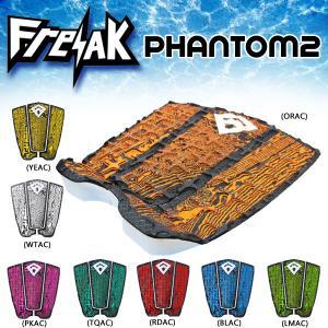 FREAK(フリーク) PHANTOM2 サーフィンデッキパッド