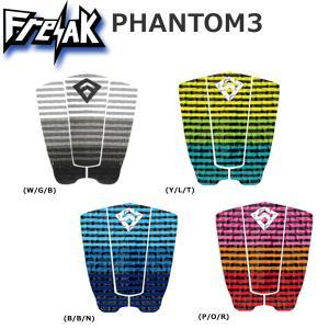 FREAK(フリーク) PHANTOM3 サーフィンデッキパッド