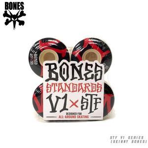 スケートボード ウィール BONES(ボーンズ) STF V1 SERIES 53×31mm (SK...