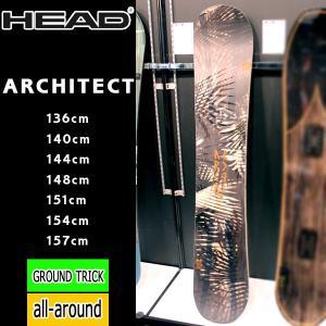 スノーボード ボード 板 17-18 HEAD ヘッド AR...