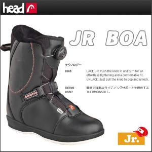 HEAD 【ヘッド】JR BOA ジュニアスノーボード ブー...