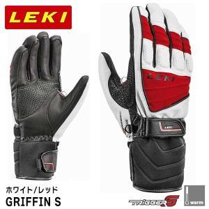 グローブ スキー手袋LEKI(レキ) GRIFFIN S