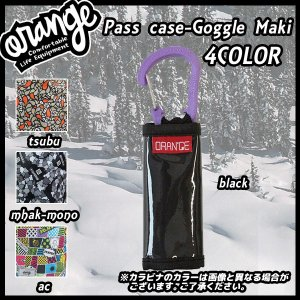 スノーボード 小物 ケース oran'ge オレンジ Pass case-Goggle Maki パスケース ゴーグルマキ