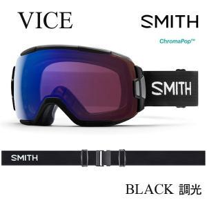 スノーボード ゴーグル 17-18 SMITH スミス VI...