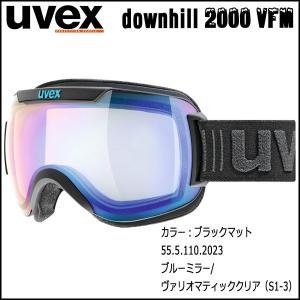 スキー スノーボード ゴーグル 17-18 UVEX 【ウベ...