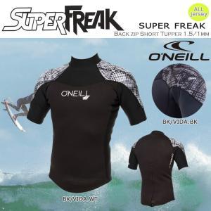 17 O'NEILL(オニール) スーパーフリーク SSタッ...