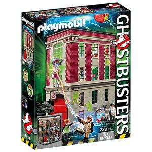 PLAYMOBIL(プレイモービル) ゴーストバスターズ ファイヤーハウス 9219 [並行輸入品] verticalimport