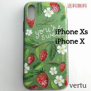 iPhoneXs iPhoneX スマホケース 1000円 エンボス ストロベリー