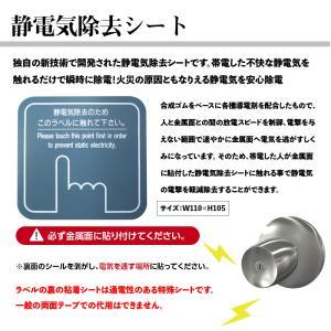 業務用 静電気除去シート(1枚入) ブルー JD10-03B 合成ゴム 日本製