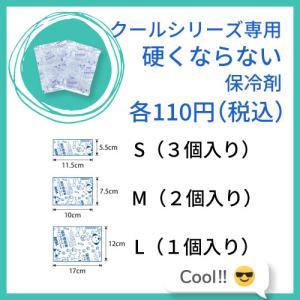 犬 服 VERY 犬服用 保冷剤 S・M・Lサイズ 夏用 クールウェア用 クールバンダナ用|very-pet