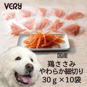 犬のおやつ 国産 鶏ささみ細切り30g×10袋【VERY】|very-pet