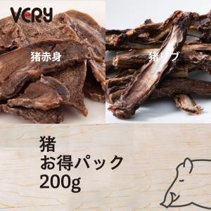 猪肉 犬のおやつ 国産 お徳用パック|very-pet