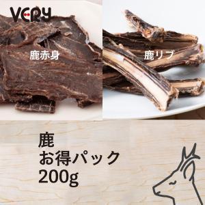 鹿肉 犬のおやつ 国産 お徳用パック|very-pet