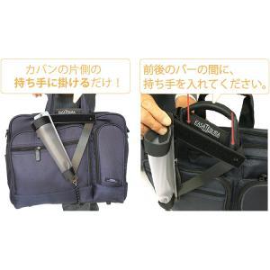 メーカー直販 日本製 傘ホルダー KASATEBURA(傘手ぶら)カバン用 黒 閉じた傘の持ち歩きに 傘を持たずにカバンにくっつける特許商品|very-web-store|04