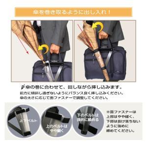 メーカー直販 日本製 傘ホルダー KASATEBURA(傘手ぶら)カバン用 黒 閉じた傘の持ち歩きに 傘を持たずにカバンにくっつける特許商品|very-web-store|05