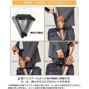 メーカー直販 日本製 傘ホルダー KASATEBURA(傘手ぶら)カバン用 黒 閉じた傘の持ち歩きに 傘を持たずにカバンにくっつける特許商品|very-web-store|06
