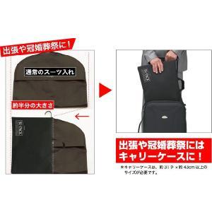 ガーメントバッグ メンズ/ SU-PACK(スーパック)世界最小級 スーツを4分の1サイズに収納する特許ホルダー/メーカー直販 日本製|very-web-store|02