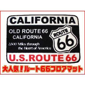 ルート66 カリフォルニア フロアマット 玄関マット アメリカ 雑貨 アメリカン雑貨|veryberry
