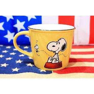 スヌーピー マグカップ ハウス 陶器製 PEANUTS アメリカ 雑貨 アメリカン雑貨|veryberry