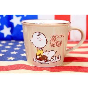 スヌーピー マグカップ チャーリーブラウン&スヌーピー 陶器製 PEANUTS アメリカ 雑貨 アメリカン雑貨|veryberry