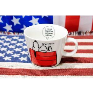 スヌーピー マグカップ ハウス柄 デカマグシリーズ 陶器製 PEANUTS アメリカ 雑貨 アメリカン雑貨|veryberry