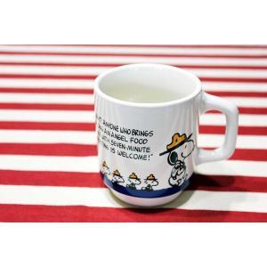 スヌーピー マグカップ ビーグルスカウト柄 スタッキングタイプ アメリカンクラシック 陶器製 PEANUTS|veryberry