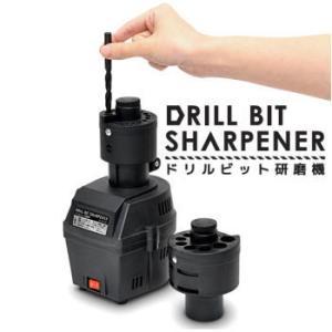 ドリルビット研磨機 ドリルビット 差し込むだけ 簡単操作 研磨機 VS-TL3100 ベルソス veryfast