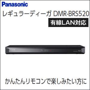 送料無料 Panasonic パナソニック 500GB HD...