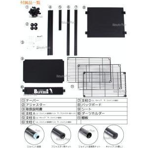 メーカー直送 自立式 BLITZER ブリッツァー ダーツスタンド BSD21-BK ブラック 送料無料|veryfast|05
