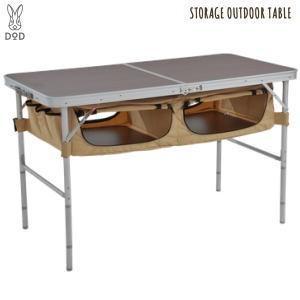 テーブル下に165Lの大容量収納スペースを備えたアウトドアテーブル。アウトドアで散らかりがちなキャン...
