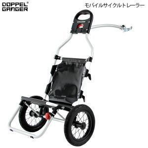 手軽に使える。今まで自転車で運べなかった物も運べる自転車トレーラー。ドリンクや米等の重い荷物、バーベ...