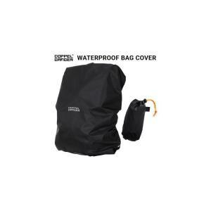 バックパックレインカバー カバー ドッペルギャンガー DOPPELGANGER ウォータープルーフバッグカバー 35L DRC165-BK 送料無料|veryfast