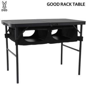 テーブル下に138Lの大容量収納スペースを備えたアウトドアテーブル。そのまま車の荷室に入れれば便利な...
