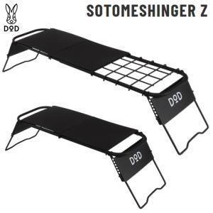 ソロキャンプでシステムキッチンを。キャンプでの調理環境を劇的に上げるゴトク内蔵型のソロテーブル。ソト...