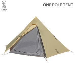 ペグを打ち込みポールを立ち上げれば完成するワンポールテント。ファミリーで使いやすい5人用サイズです。...