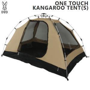 ワンタッチテント テント DOD ディーオーディー ワンタッチカンガルーテントS T2-616-TN タン 送料無料|veryfast