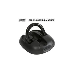 防犯 バイク用施錠 DOPPELGANGER ストロンググラウンドアンカー DKL513-BK ブラック 盗難対策 送料無料 veryfast