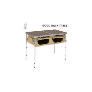 折りたたみテーブル DOD ディーオーディー グッドラックテーブル TB4-685-TN タン アウトドアテーブル 送料無料|veryfast