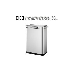 ダストボックス ゴミ箱 EKO イータッチ エレクトリックタッチビン 30L EK9180RMT-30L シルバー 送料無料|veryfast