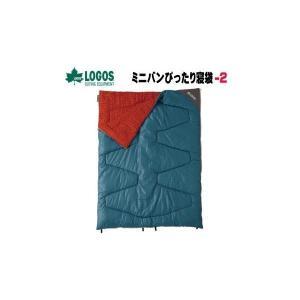 ミニバンの室内に合わせたミニバン専用寝袋!敷物としても使え快適な車内を演出します。分離すれば2つの寝...