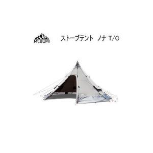 マウント・スミ ワンポールテント Mt.SUMI ストーブテント ノナ T/C TS2109N テント 送料無料|veryfast