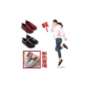 送料無料 靴 スニーカー 勝野式 軽やかウォーカー 全3色 3サイズ|veryfast