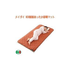 敷きパッド NEW暖暖あったか節電マット オレンジ 送料無料|veryfast